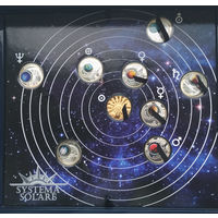 """""""Солнечная система"""", набор серебряных монет"""