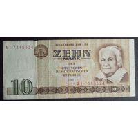 ГДР. 10 марок 1971