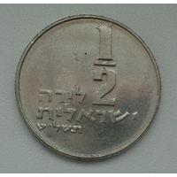Израиль. 0,5 лиры (1963-79 года) (без звезды). 209