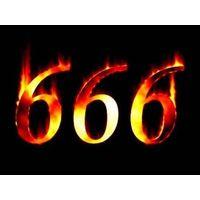 999-666-9 - Мистический номер. По карте ХАЛВА на полгода без первого взноса!