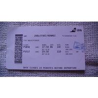 Посадочный билет на самолёт UIA.  распродажа