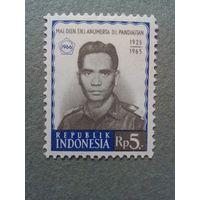 Индонезия. Панджайтан. 1966г. чистая