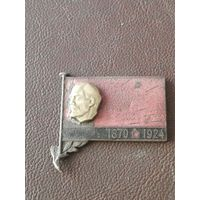 Нагрудный знак(Траурный) 1924 год(подписной)