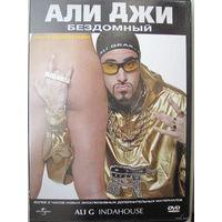 Али Джи бездомный (Ali G Indahouse) DVD-5 (Original)