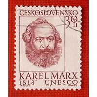 Чехословакия. Карл Маркс. ( 1 марка ) 1968 года.