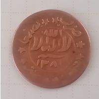 Йемен 1/2 букша 1961 г