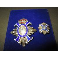 Орден и фрачник Гражданских заслуг Командорский крест Испания учреждён в 1926 г.Серебро.