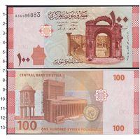 Сирия 100 фунтов 2009