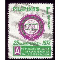 1 марка 1975 год Филиппины 1116