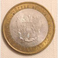 Россия 10 рублей Ростовская область 2007 (СПМ)