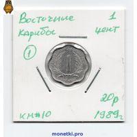 Восточные Карибы 1 цент 1989 года.
