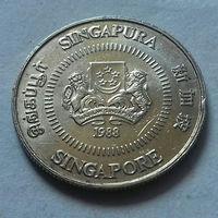 10 центов, Сингапур 1988 г.