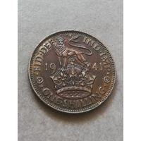 Британия 1 шиллинг 1941г серебро