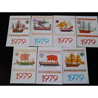 Календарики древние корабли 1979