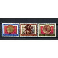 Ватикан - 1975г. - Международный конгресс посвящённый Христианской археологии - полная серия, MNH [Mi 664-666] - 3 марки