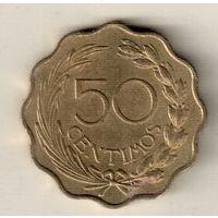 Парагвай 50 сентимо 1953