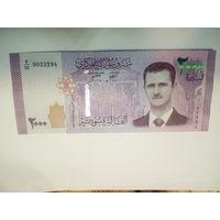 Сирия 2 000 фунтов UNC с 2 руб.