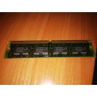 HYM322005S-60 Siemens RAM оперативная память