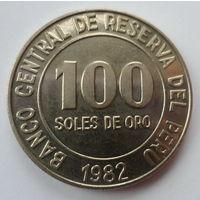 """Перу 100 солей 1982 """"Герб"""""""