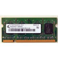 Память для ноутбука SO-DIMM DDR2 512MB