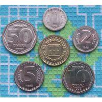 Югославия 1, 2, 5, 10, 50, 100 Динар 1993 года. Сербия, Черногория, Воеводина, Косово и Метохия UNC. RRR. Гарантия низкой цены!