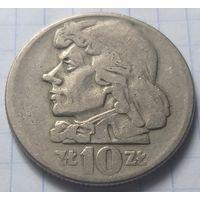 Польша 10 злотых, 1960           ( 6-8-1 )