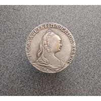 Рубль 1757 копия