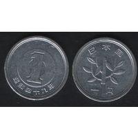 Япония _y74 1 йена 1974 год Хирохито(Сёва)-49 (h01)