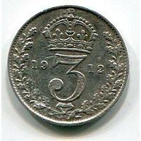 ВЕЛИКОБРИТАНИЯ - 3 ПЕНСА 1912