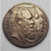 Жетон, Германия, Вюртемберг, 1889, бронза