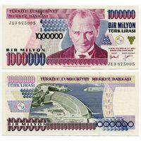 Турция. 1 000 000 лир (образца 1995 года, P209b, XF)