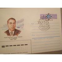 СССР ХКМ 1985 Академик Федоров СГ Москва (С)