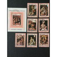 450 лет Correggio. Вьетнам, 1984, серия 7 марок+блок