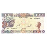 YS: Гвинея, 100 франков 2012, P# 35b, UNC