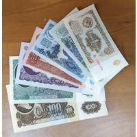 Полный набор банкнот СССР 1961 - отличные!