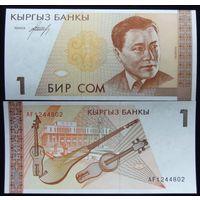 Киргизия. 1 сом. 1994. UNC. #7