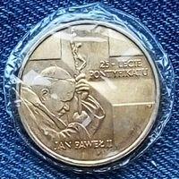 Польша, 2 злотых, РАСПРОДАЖА КОЛЛЕКЦИИ (7) 2003г. 25 лет Понтификата Иоанна Павла II (в банковской запайке)
