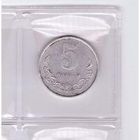 5 мунгу 1970 Монголия. Возможен обмен