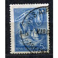 Корабль. Военно-морской флот. Аргентина. 1944. Полная серия 1 марка