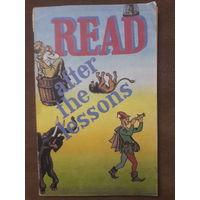 Книга для самостоятельного чтения на английском языке в 5 и 6 классах!