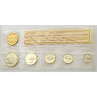 СССР, набор юбилейных монет 1967 года, ЛМД, UNC, 50 лет октябрьской революции (1917-1967)