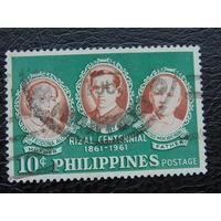 Филиппины 1961г. Известные люди.