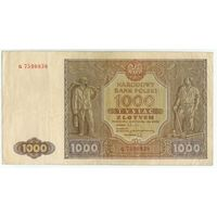 Польша, 1000 злотых 1946 год, - RедкаЯ -