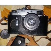 Фотоаппарат Зоркий 4К с объективом Индустар-50, в чехле. Есть также экспонометр