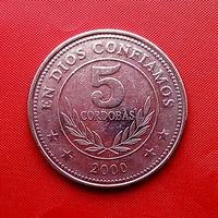 95-05 Никарагуа, 5 кордоб 2000 г.