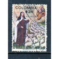Колумбия. Ми-1219. St. Thereza by Baltazar картина Figueroa.1972.