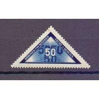 WW2 1939 Богемия и Моравия Доплата