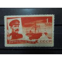 РАСПРОДАЖА 50% от каталога и ниже. СССР 1935г. Спасение челюскинцев. Чист*