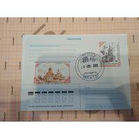 Почтовая карточка 375- лет основания Оршанского Свято- успенского женского монастыря с оринальным штампом 2006