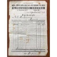 Документ Гродно, 1938 г., А.Рейскинд: продажа стройматериалов на ул. Базылянской